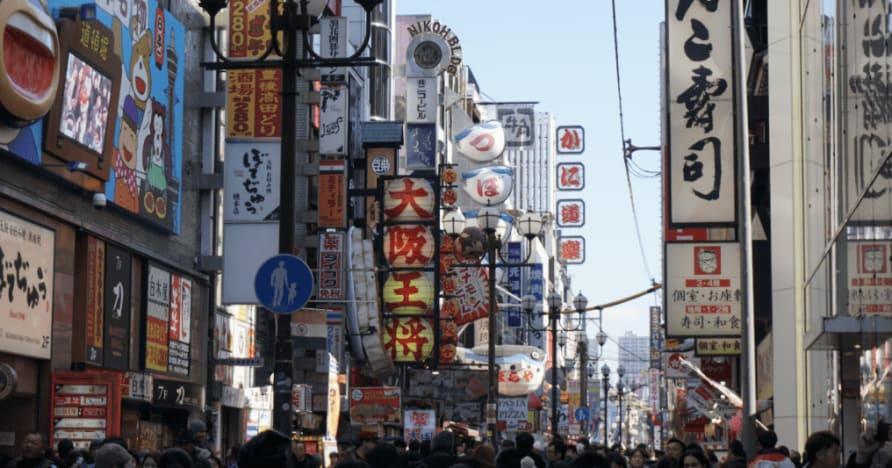 7 สุดยอดเกมเดิมพันญี่ปุ่นออนไลน์