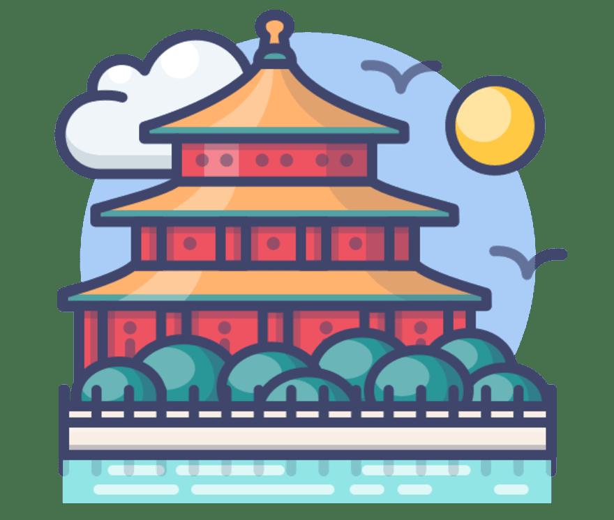 35 คาสิโนมือถือ ที่ดีที่สุดใน จีน 2021