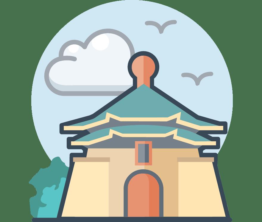 7 คาสิโนมือถือ ที่ดีที่สุดใน ไต้หวัน 2021